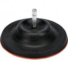 Насадка резиновая поворотная с липучкой 125мм для дрели