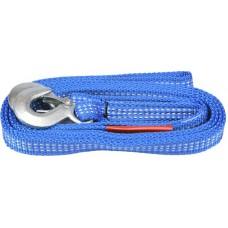 Трос ленточный буксировочный плетеный синтетический в комплекте с крюками