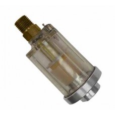 Фильтр-сепаратор мини (влагоотделитель)