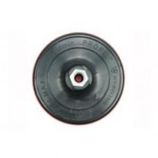 Насадка резиновая шлифовальная с липой на шлифмашинку 150мм М14