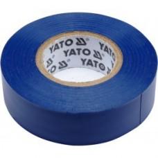 Изолента ПВХ синяя 19мм х 20м х 0,13мм