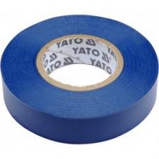 Изолента ПВХ синяя 15мм х 20м х 0,13мм