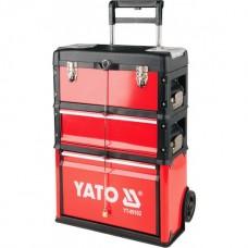 Ящик для инструмента металлический 52X32X72см