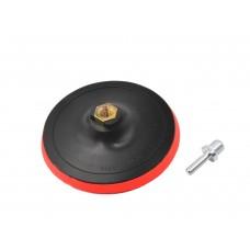 Насадка резиновая шлифовальная 150мм М14 с липучкой + адаптер